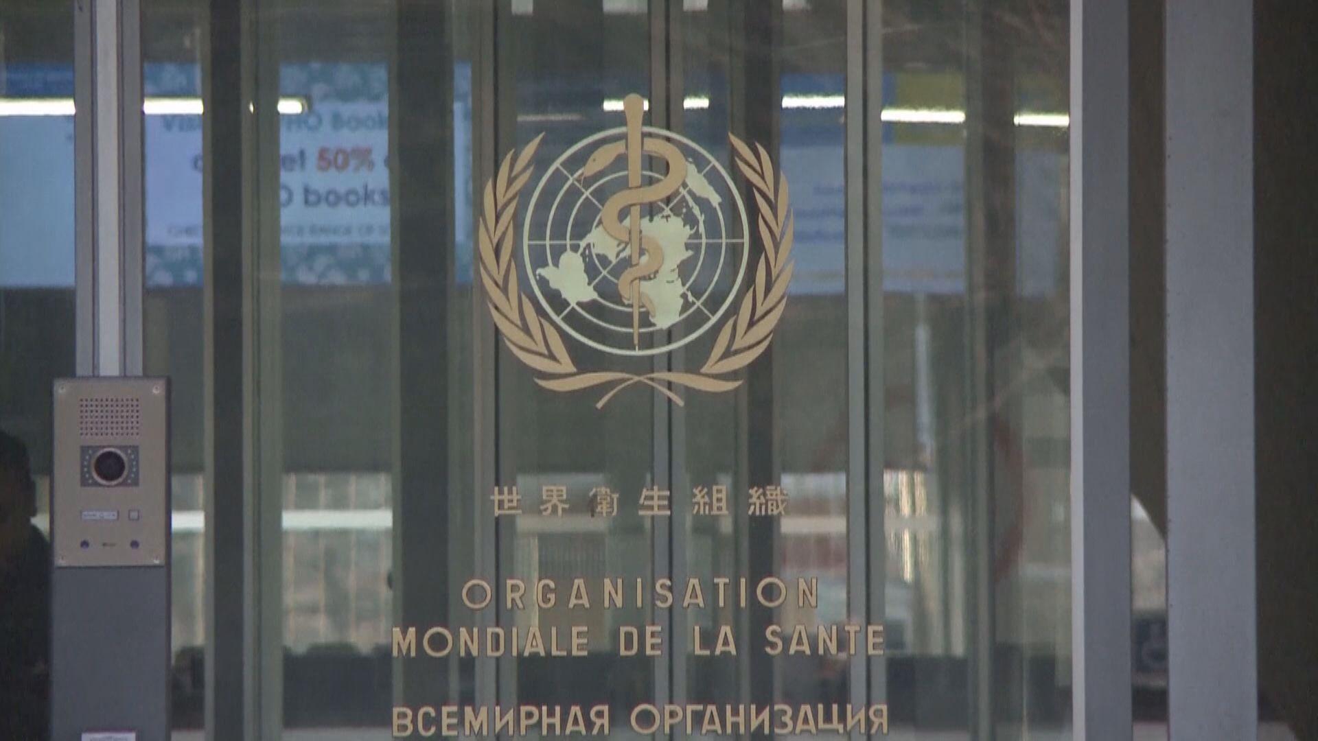世衛指變種新冠病毒Mu對疫苗有抗藥性風險