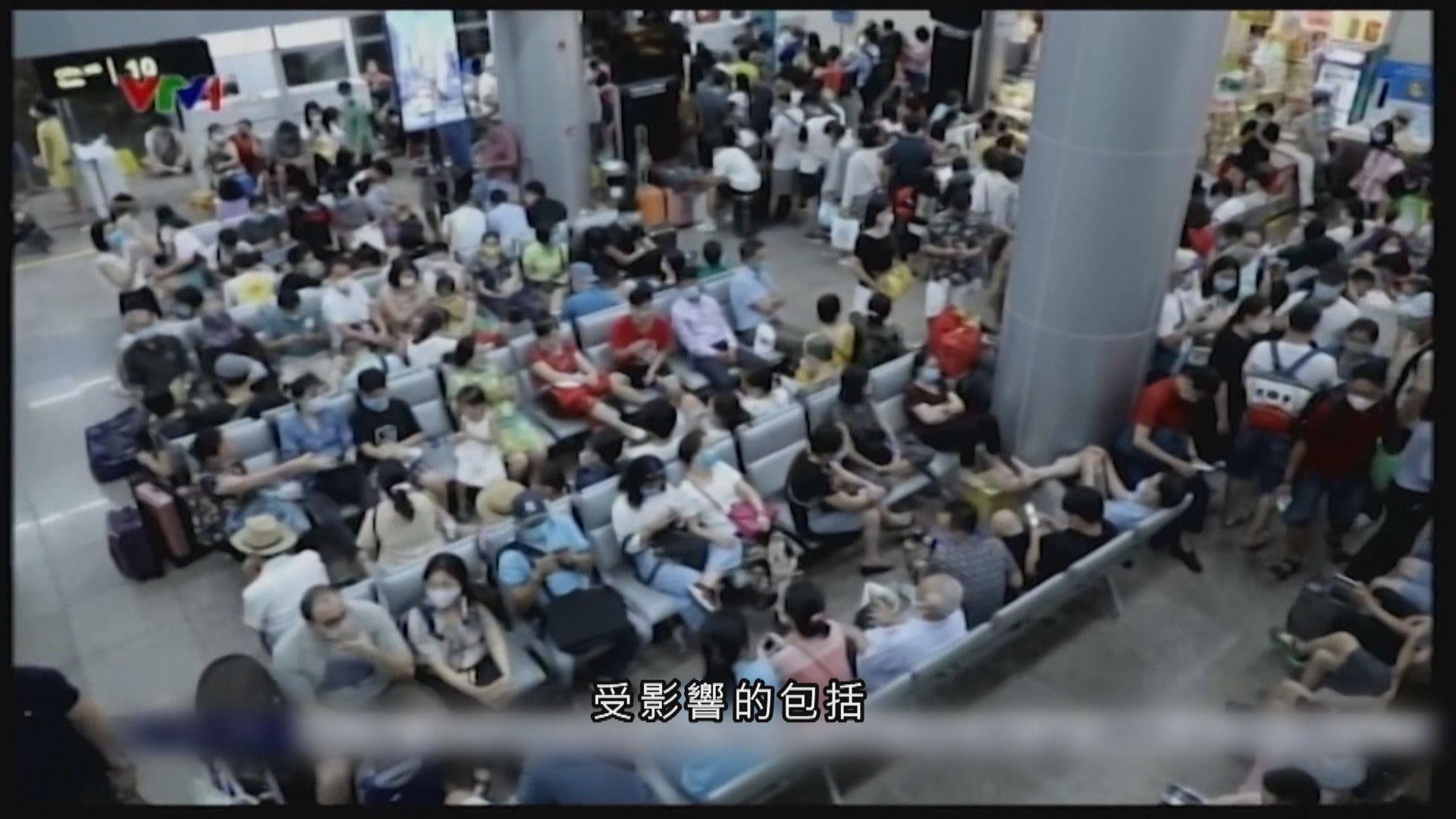越南因應疫情暫停往返峴港航班