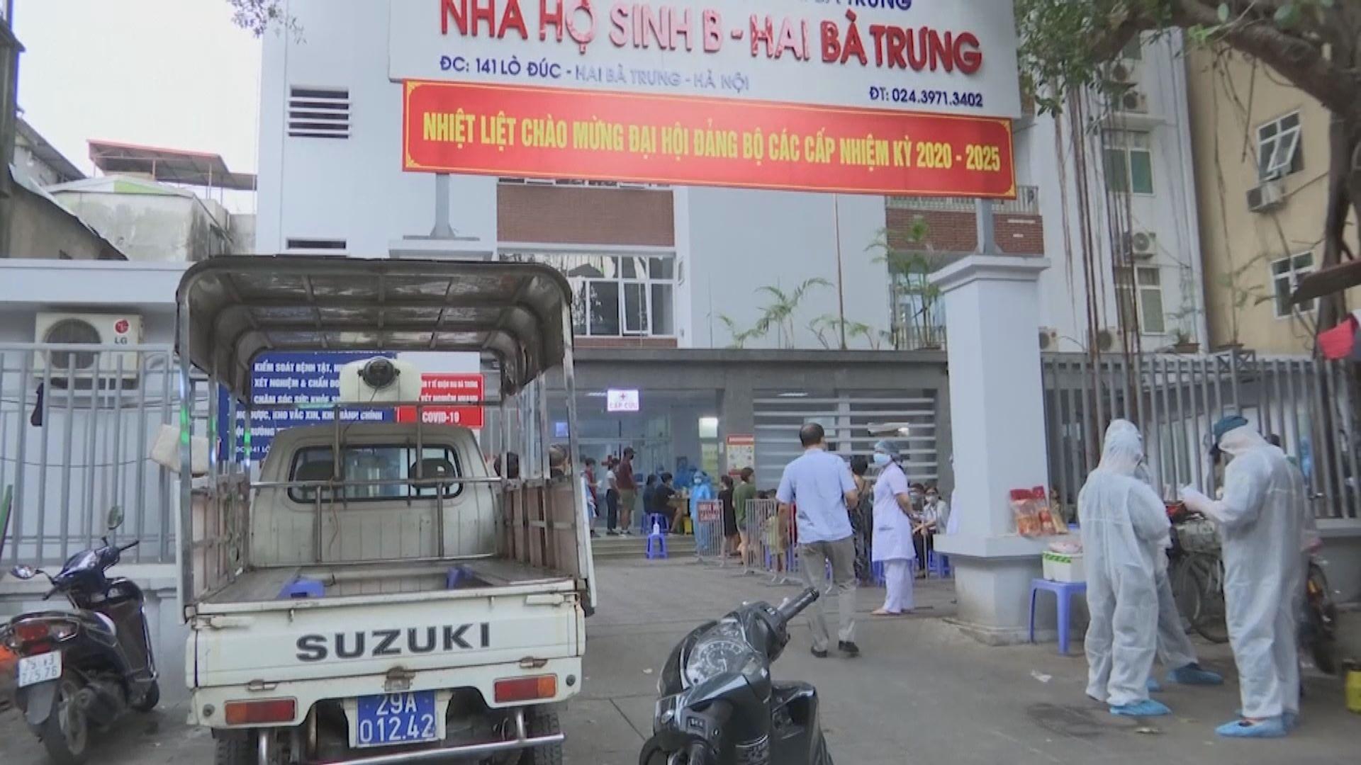 越南發現印度和英國新冠變種混合病毒