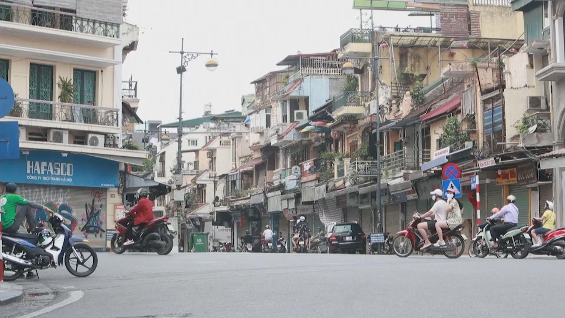 越南暫停國際航班飛往河內以遏止疫情蔓延