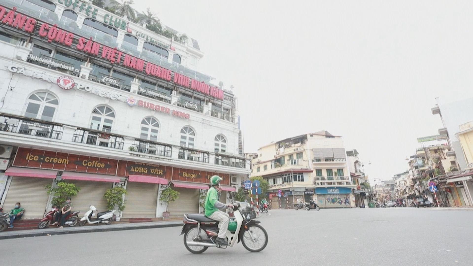 越南單日新增近八千宗新冠病毒確診個案