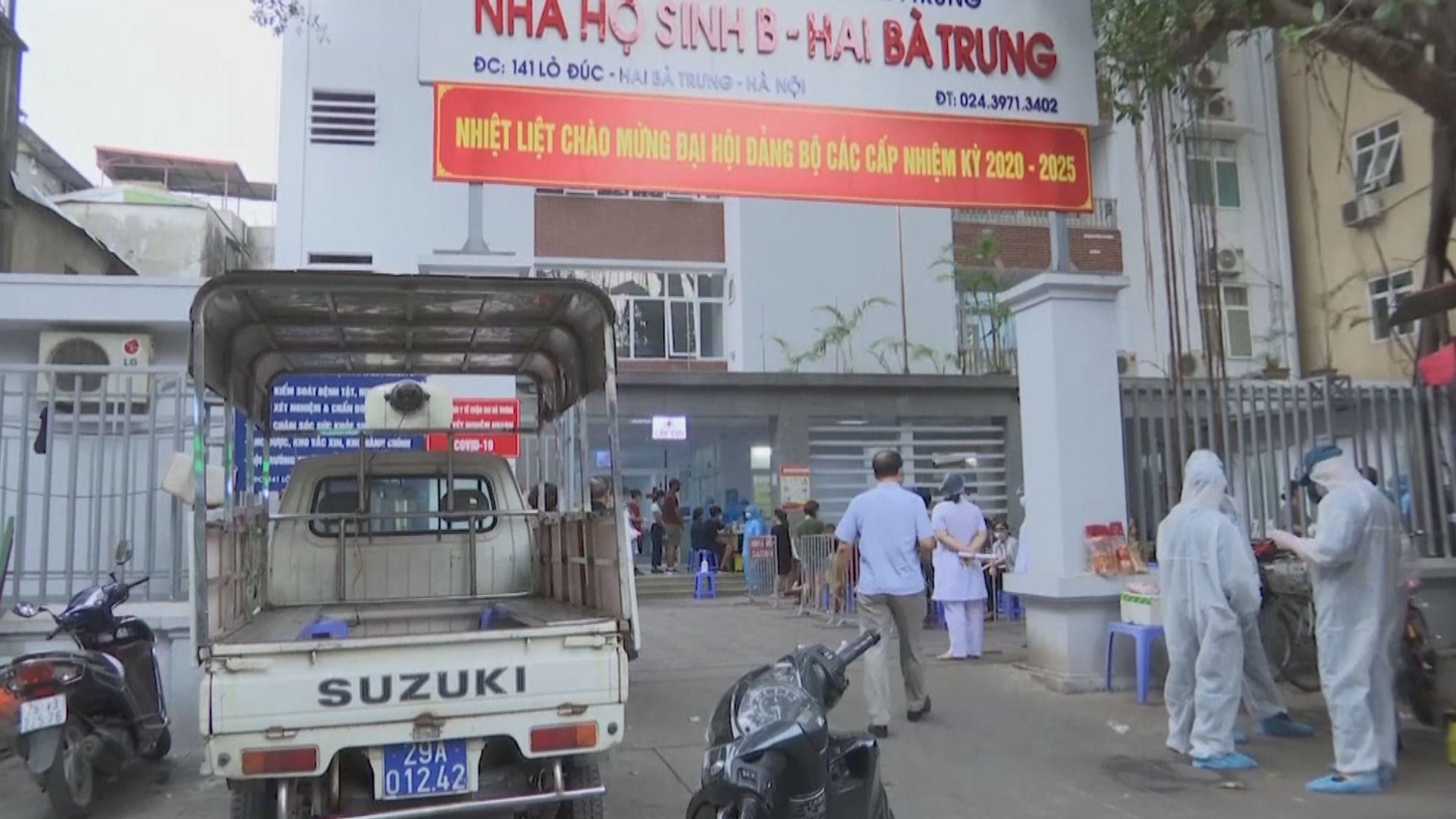 越南錄得首兩宗死亡個案 另多12人染疫