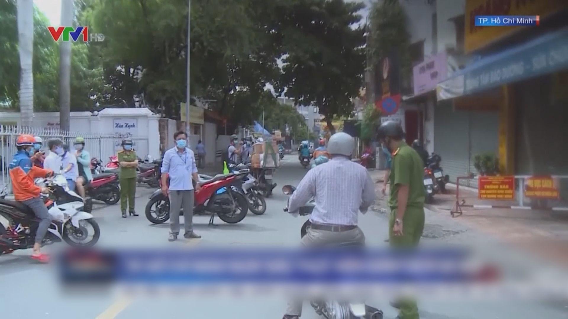 越南疫情嚴重 胡志明市封城兩周