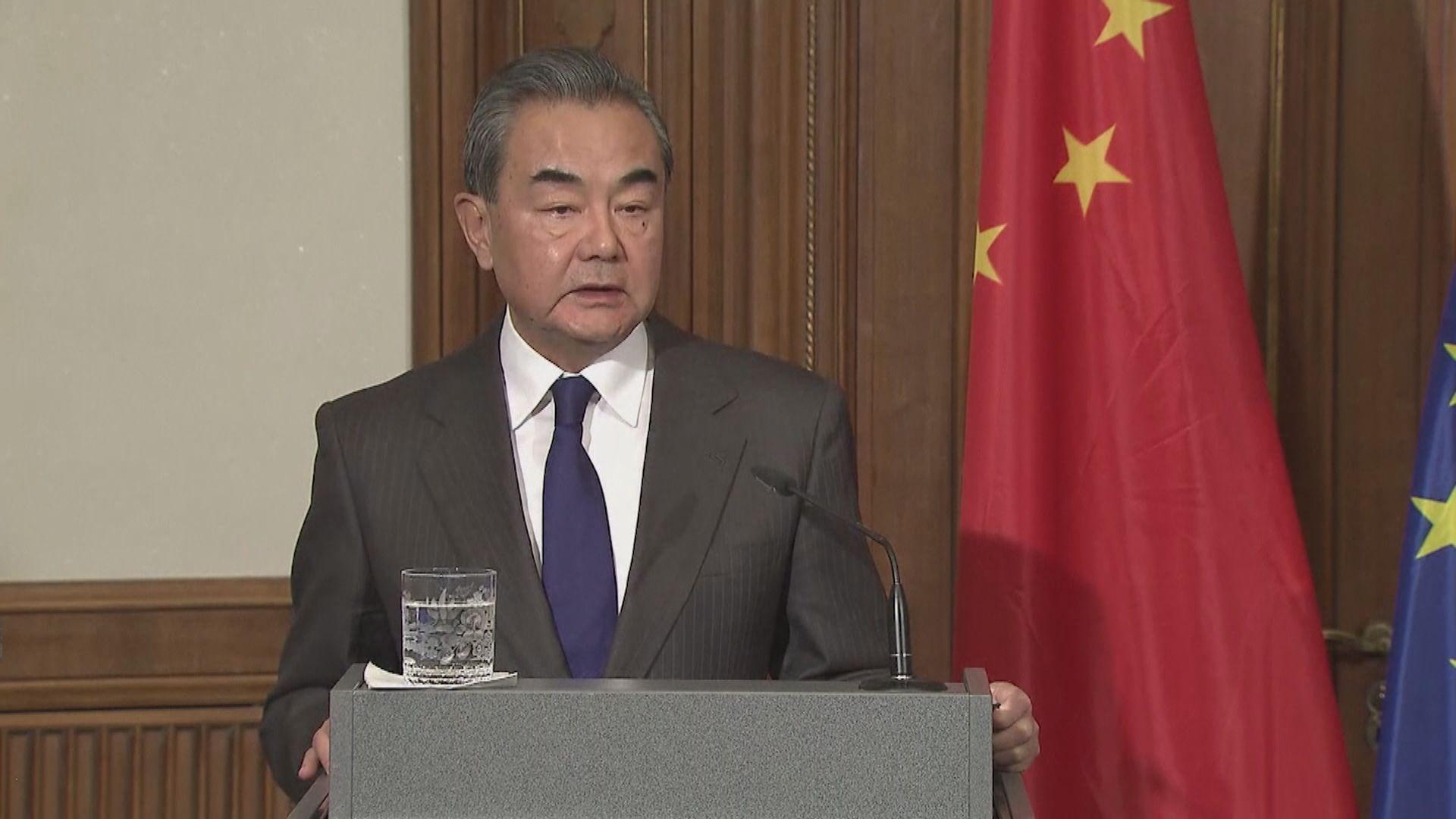 王毅指中方有信心能力對抗疫情 籲國際共同應對