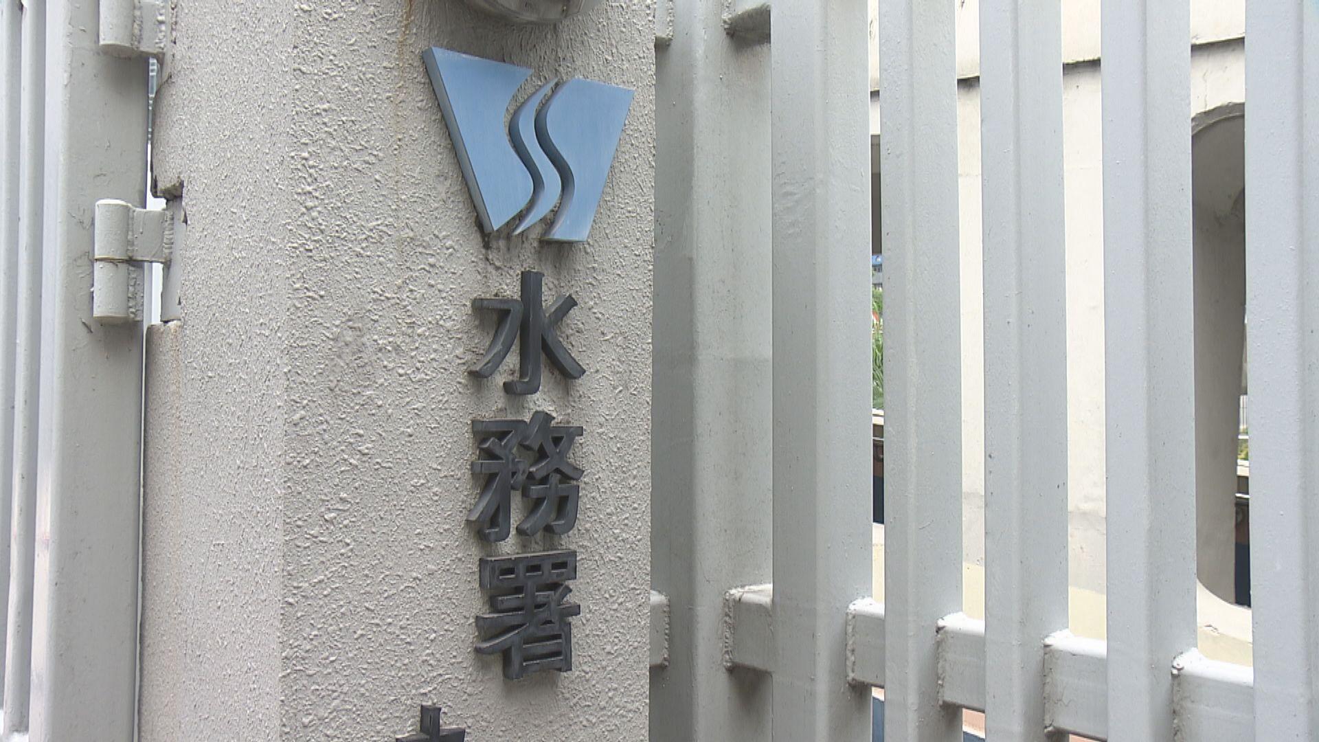 西貢北港濾水廠再有外判工初步確診
