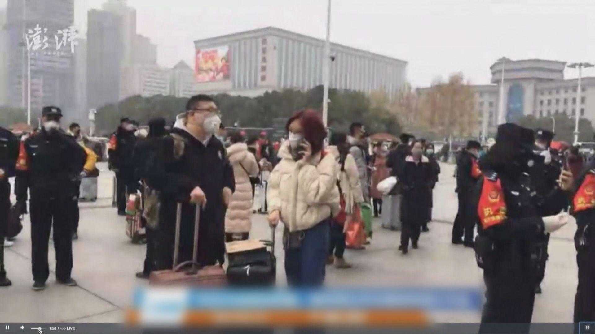 【武漢封城】公共交通停運 機場火車站關閉離漢通道