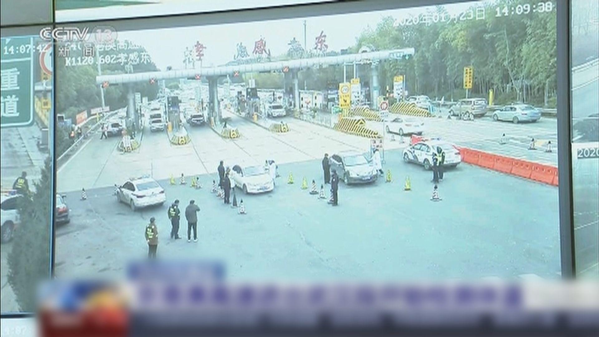 【武漢封城】公路下午陸續封閉 不少車輛早上成功出城