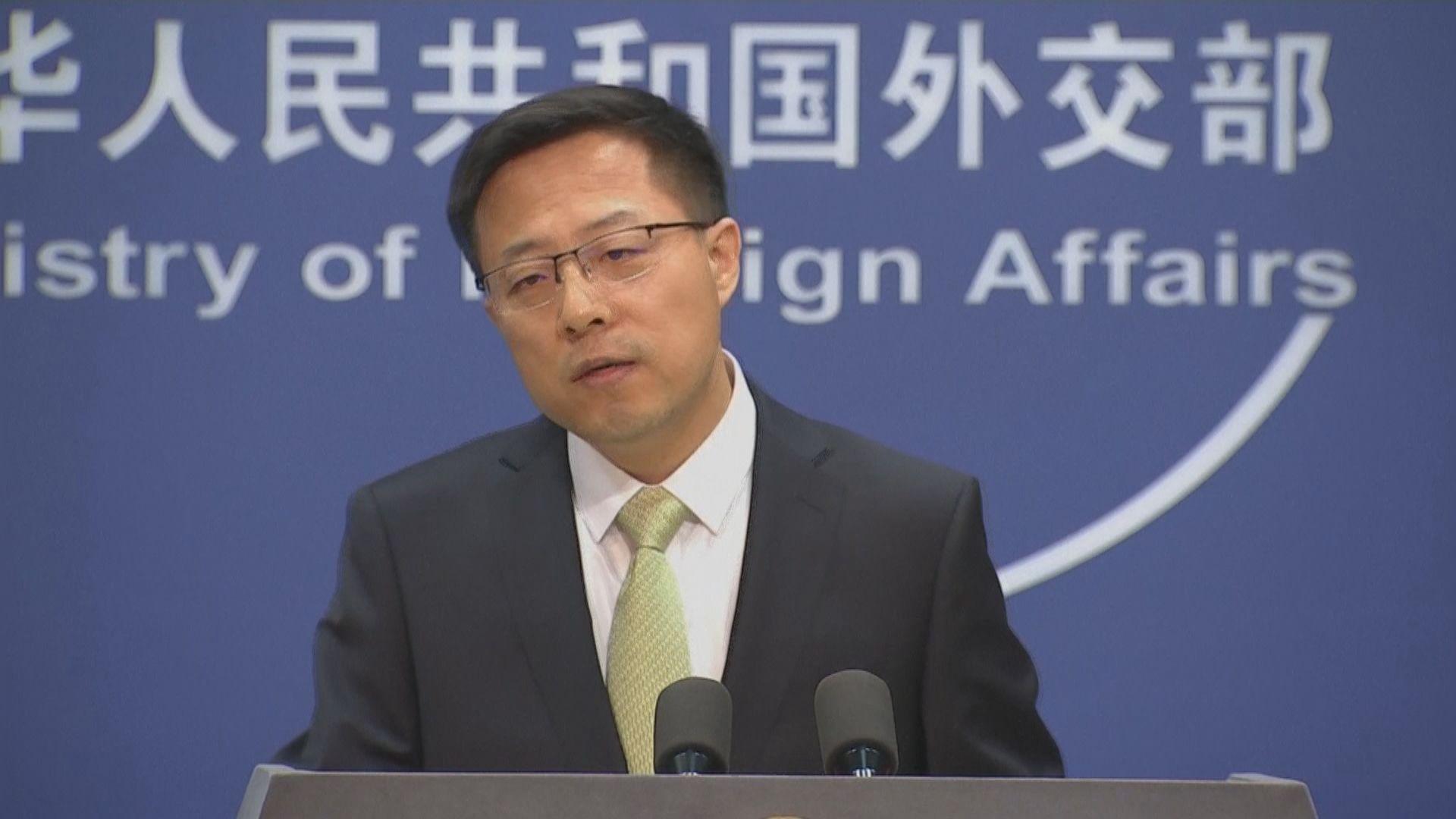 外交部:中方繼續支持世衛發揮關鍵領導作用