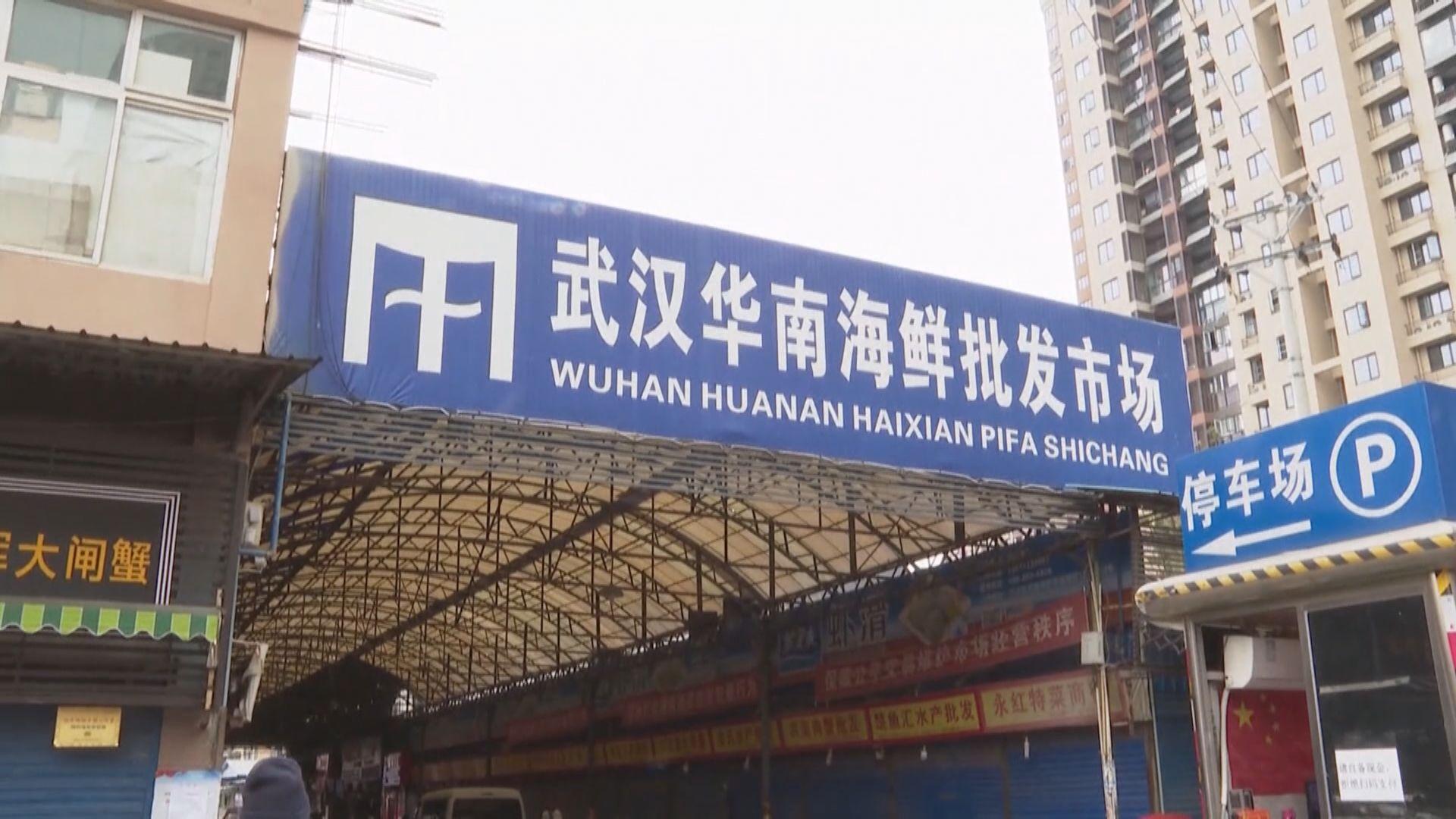 外交部:反對將病毒溯源問題政治化