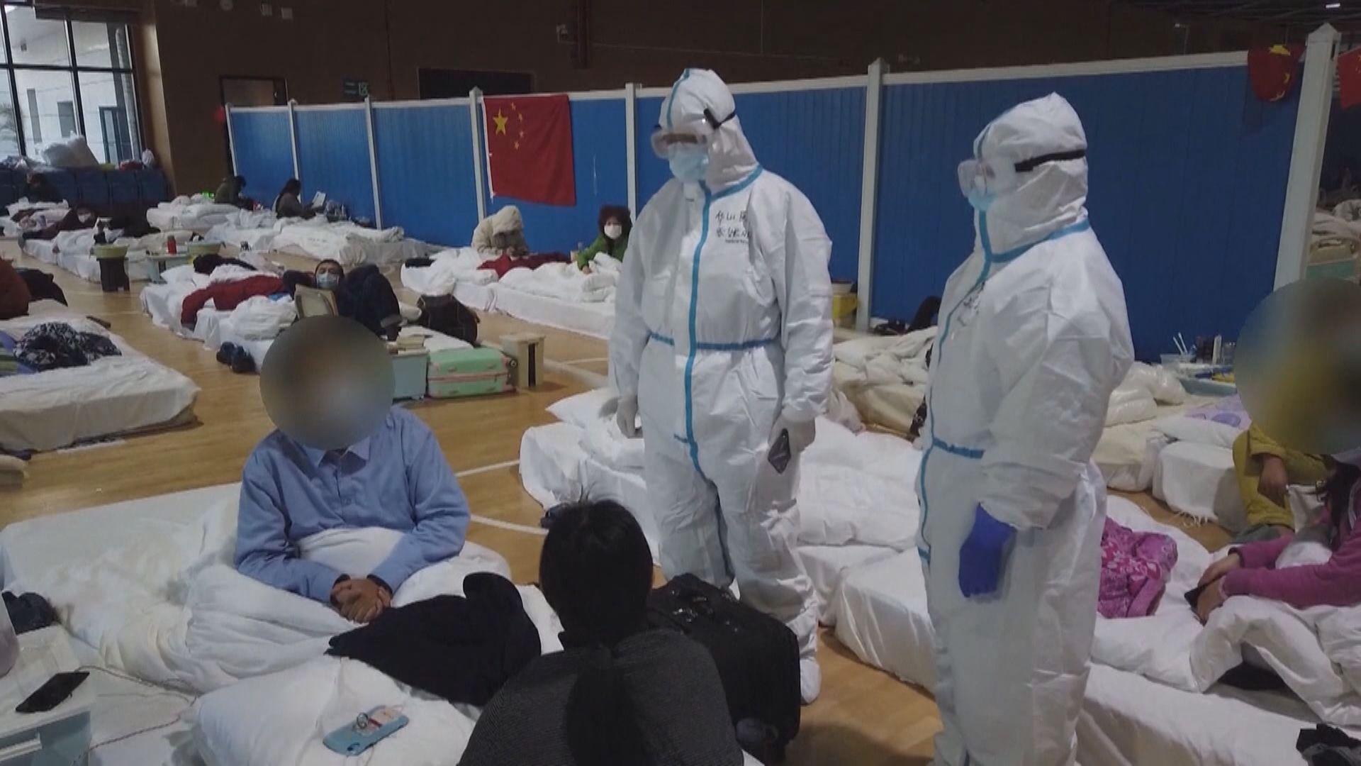 世衛專家考察組組長:全球應立即準備應對疫情