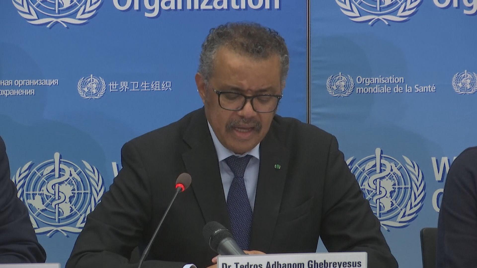世衛:對意韓病例急增感憂慮 惟疫情仍未構成全球大流行