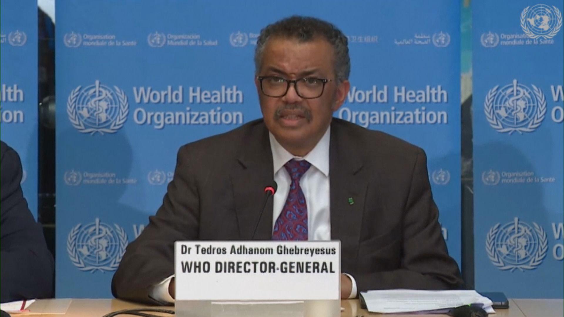 世衛將新冠病毒全球風險升至非常高水平