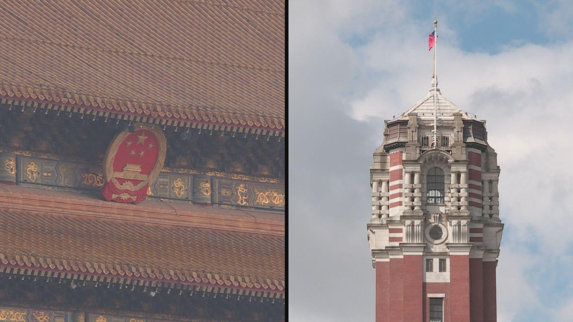 台灣指世衛受大陸操控甚深 北京斥台藉疫情搞政治操弄