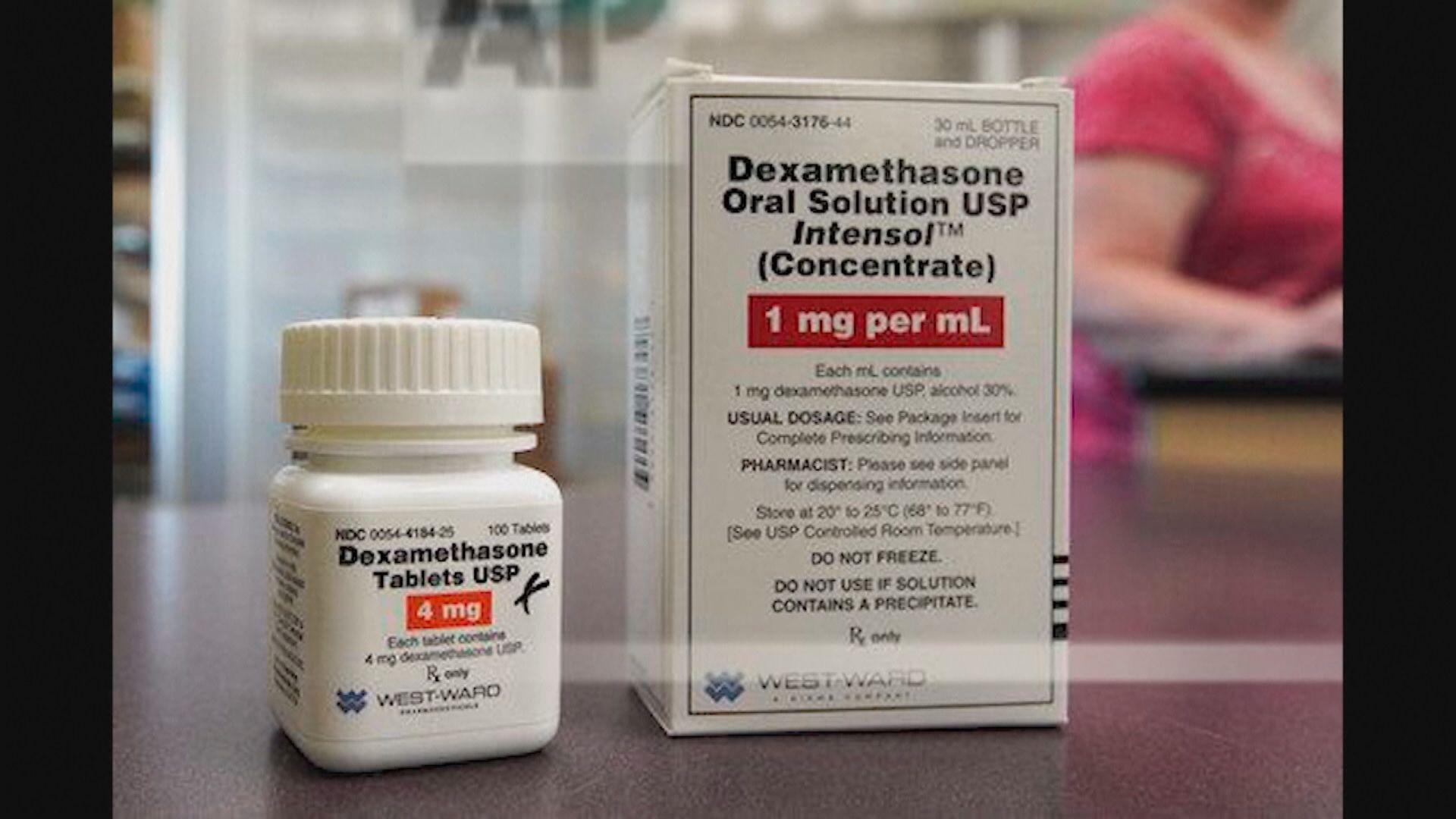 世衛:類固醇藥物地塞米松應只用於新冠重症患者身上