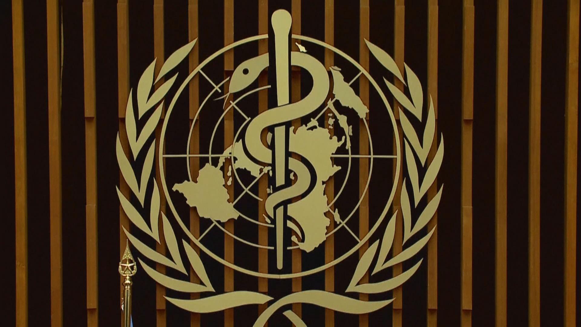 世衛罕有批評中國未批簽證予專家組調查新冠病毒源頭