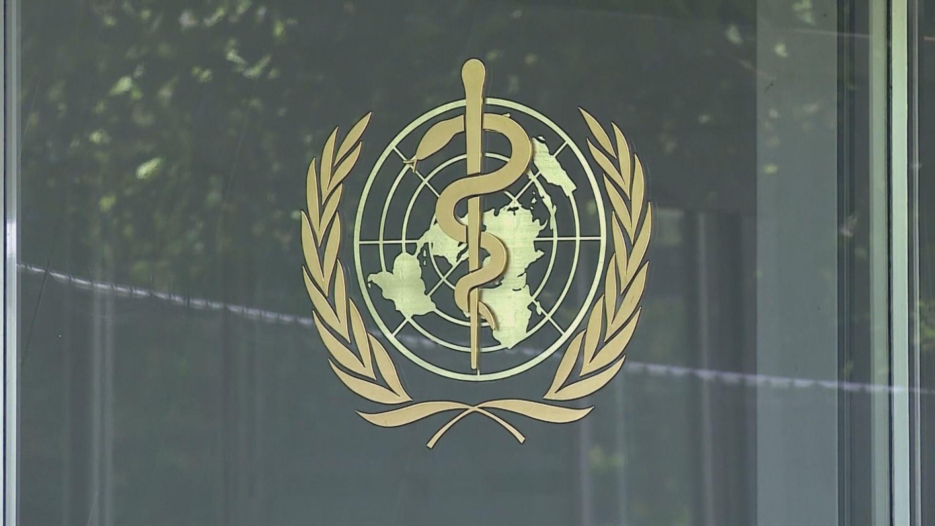 世衛據報將成立新專家組重啟新冠疫情溯源調查