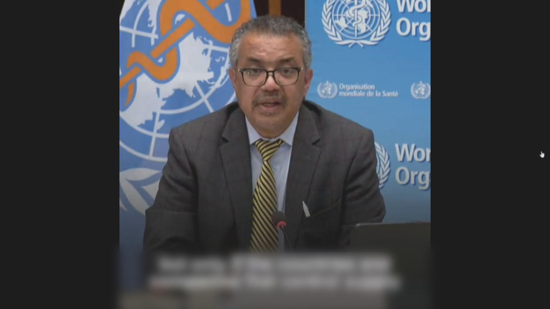 世衛呼籲二十國集團遵守分享疫苗承諾