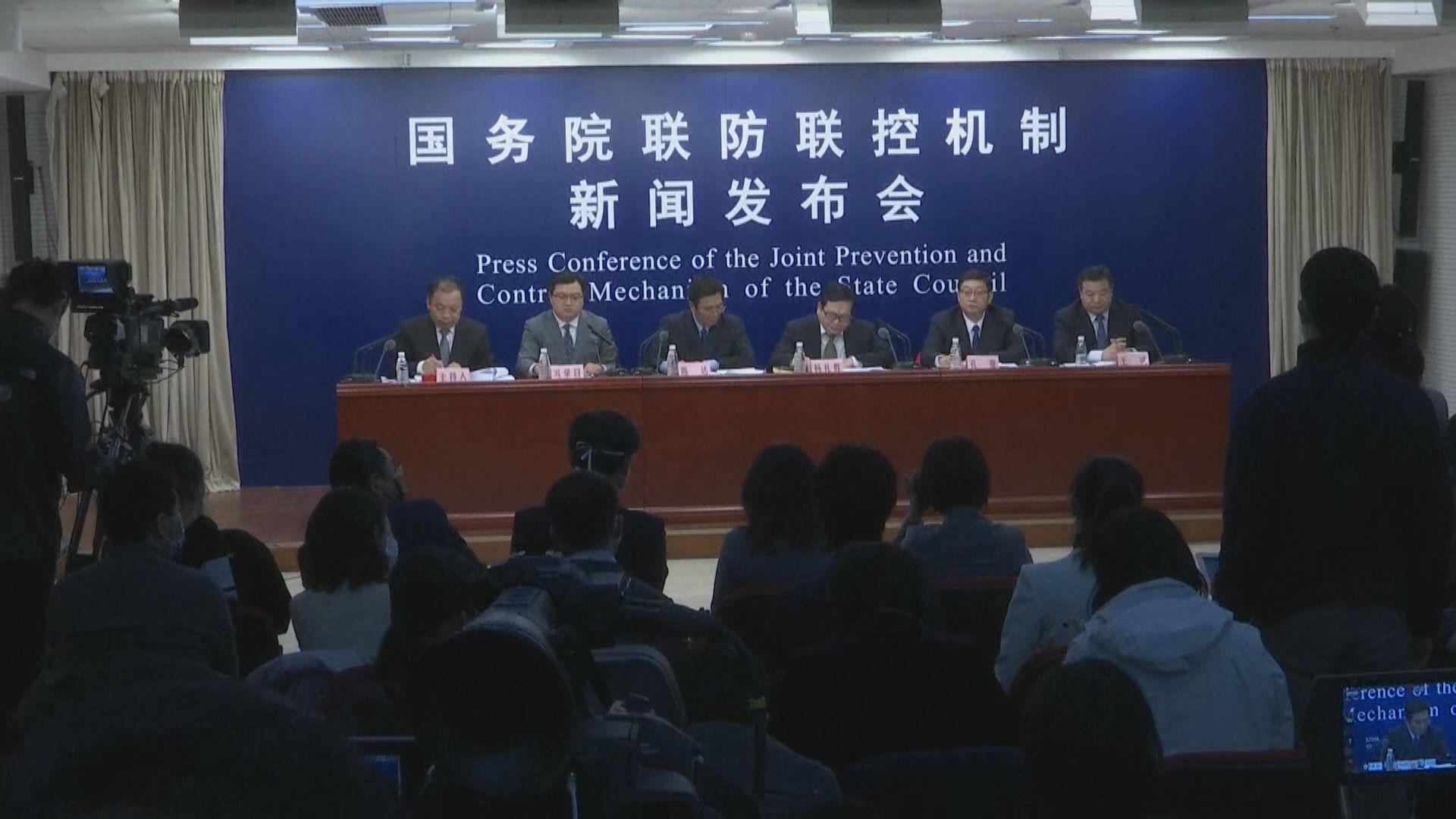 國務院要求地方政府組織企業恢復生產