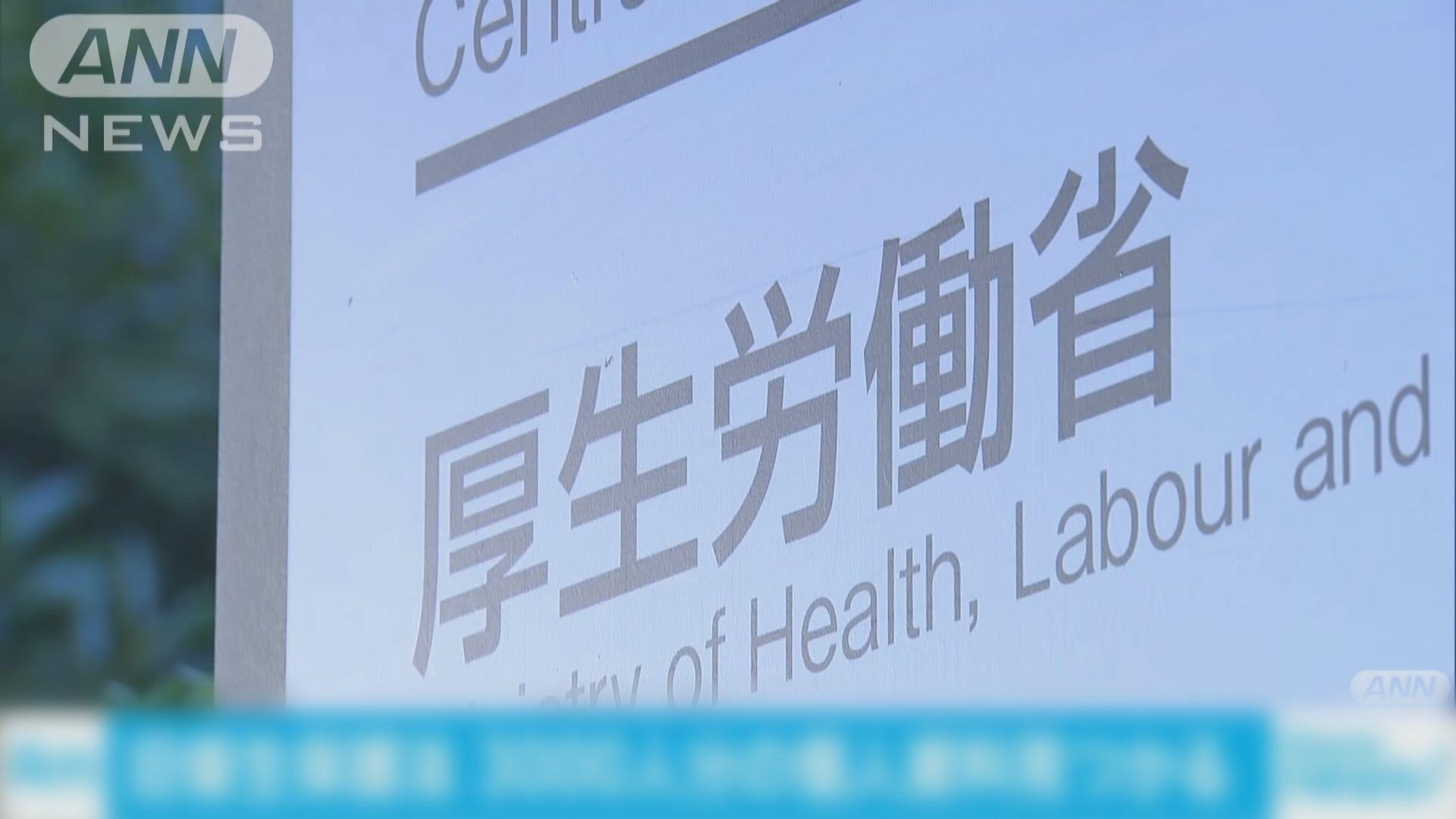 日本再有確診新型肺炎個案 累計4宗