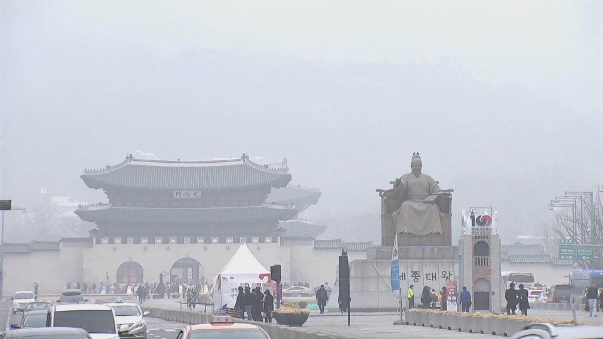南韓確診第四宗新型肺炎個案