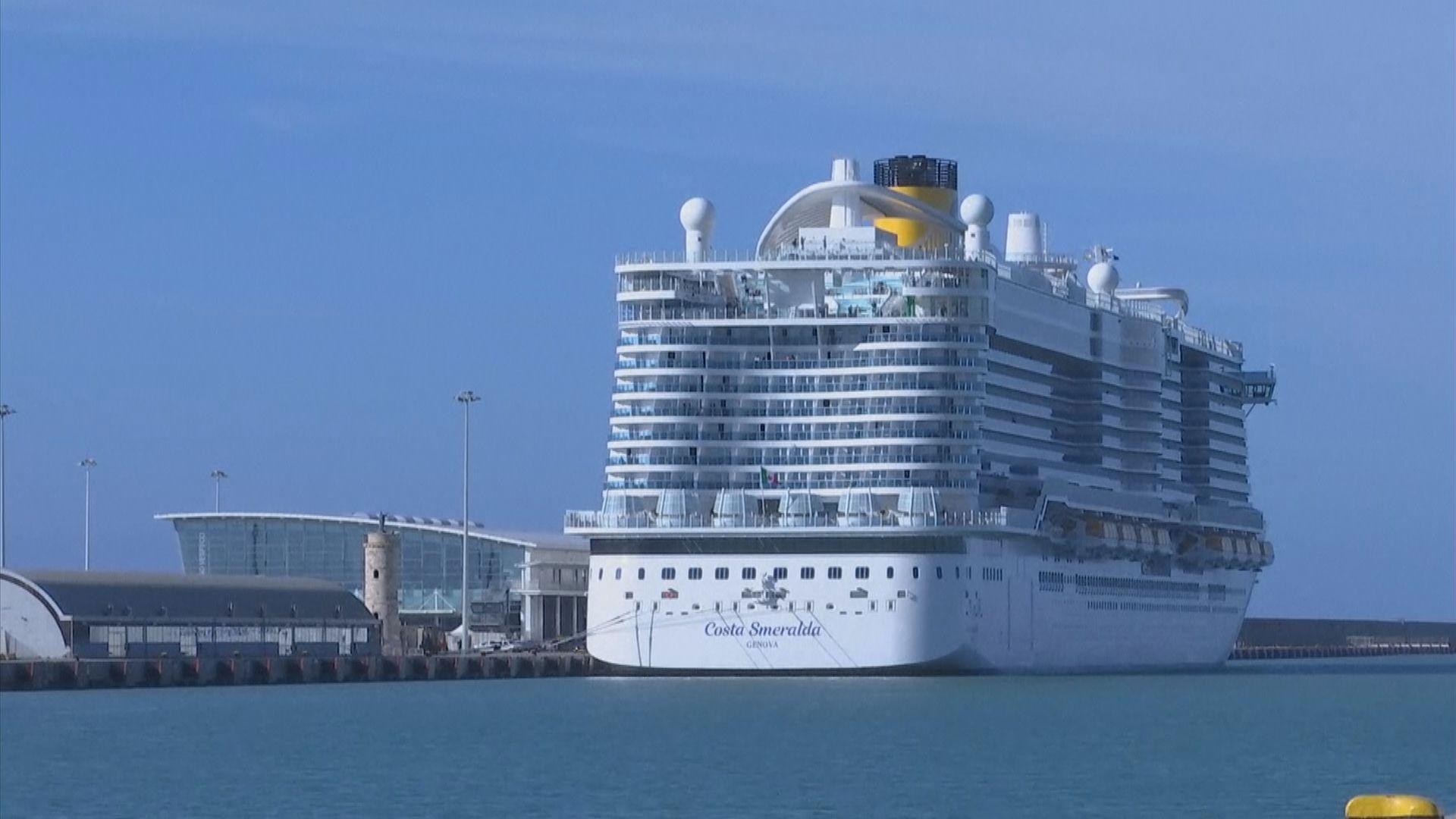 意大利對開一艘郵輪疑有旅客發燒