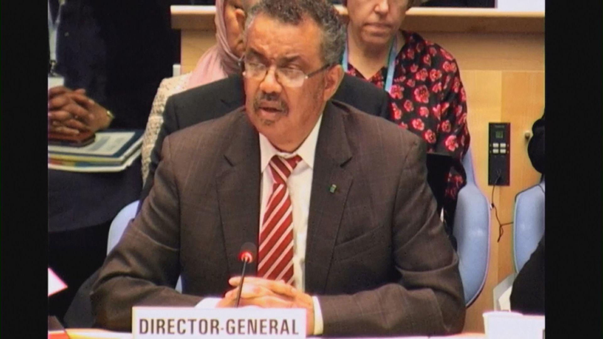 世衛總幹事:無必要干預國際旅遊及貿易