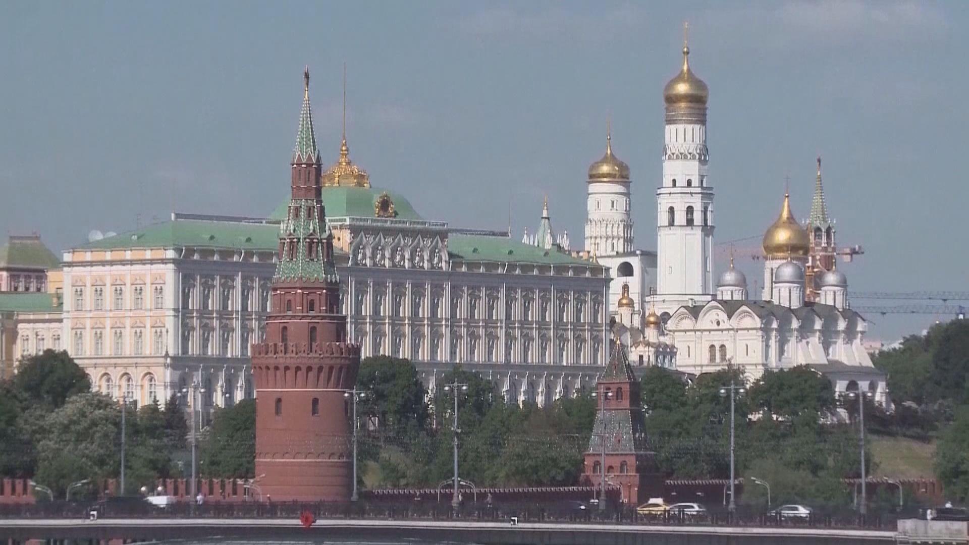 俄羅斯周四起禁止中國公民入境