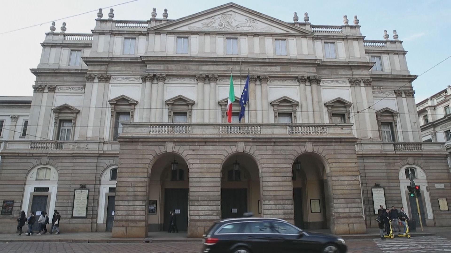 意大利累計逾150宗個案 封鎖11個北部城鎮