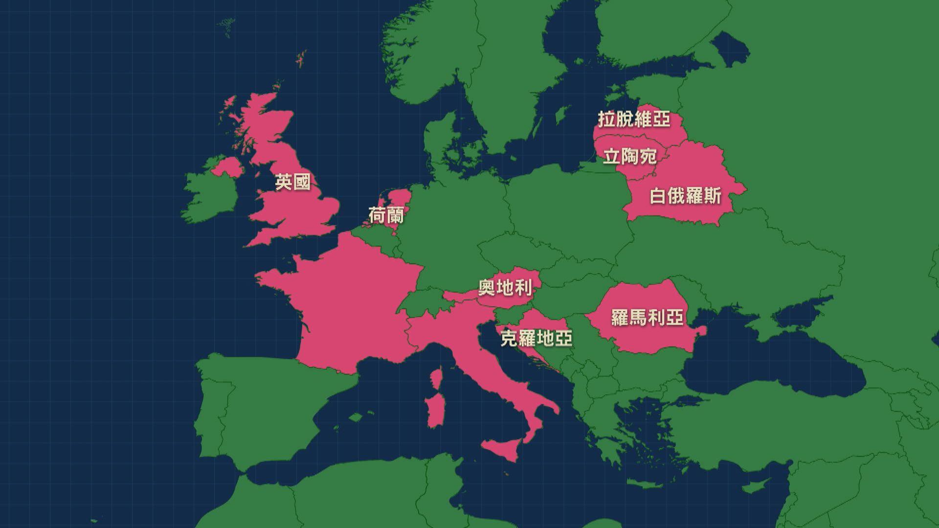 新西蘭、白俄羅斯及尼日利亞出現首宗確診個案