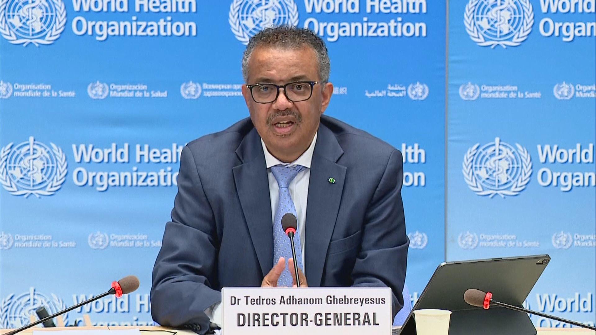 世衛宣布疫情仍是國際關注公共衞生緊急事件