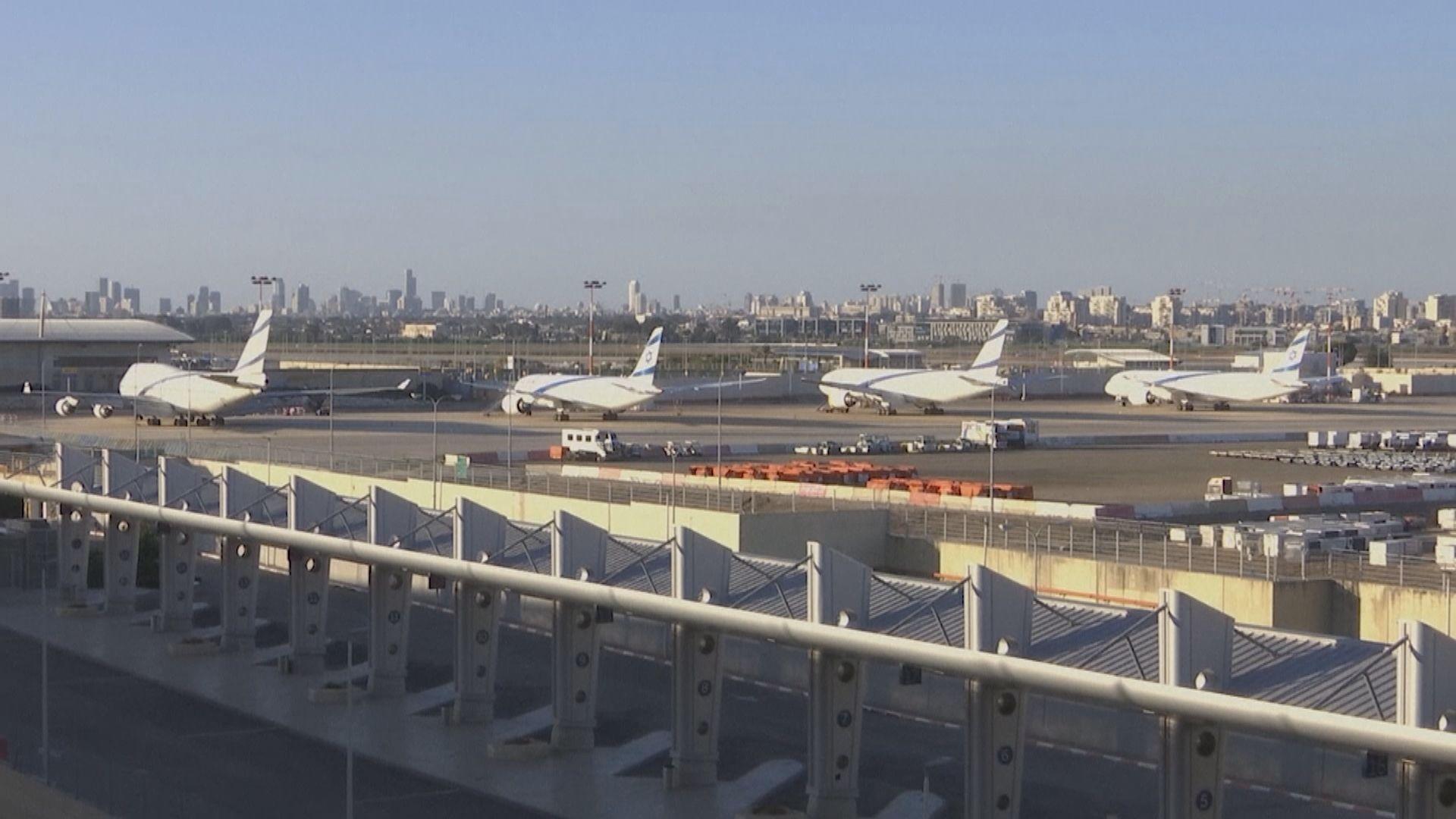 以色列禁絕大部分航班出入境 防變種新冠病毒傳入
