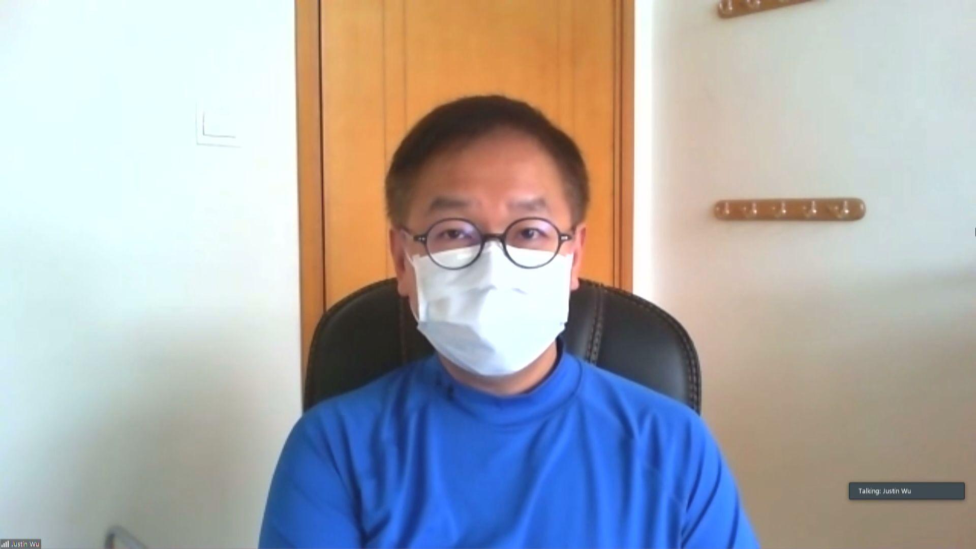 胡志遠以沙士經驗做好家居檢疫防感染措施