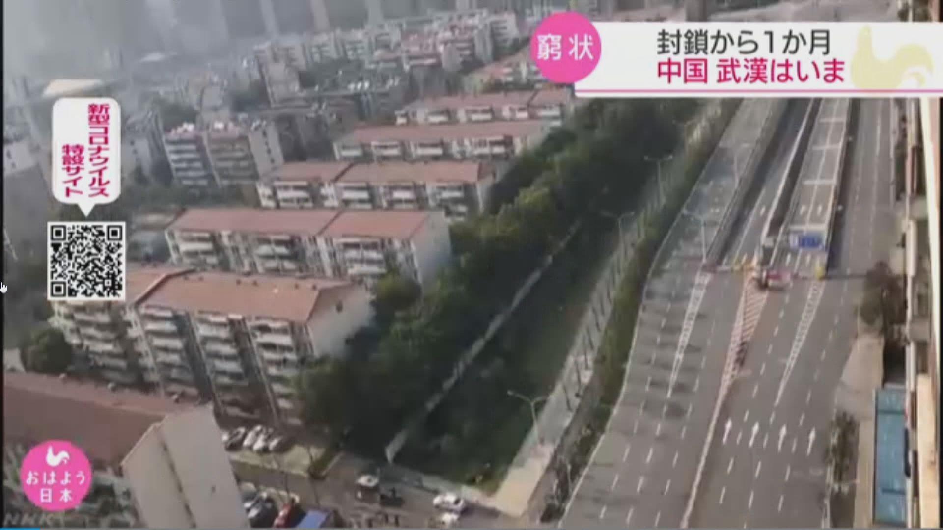 武漢封城一個月 市內極為冷清
