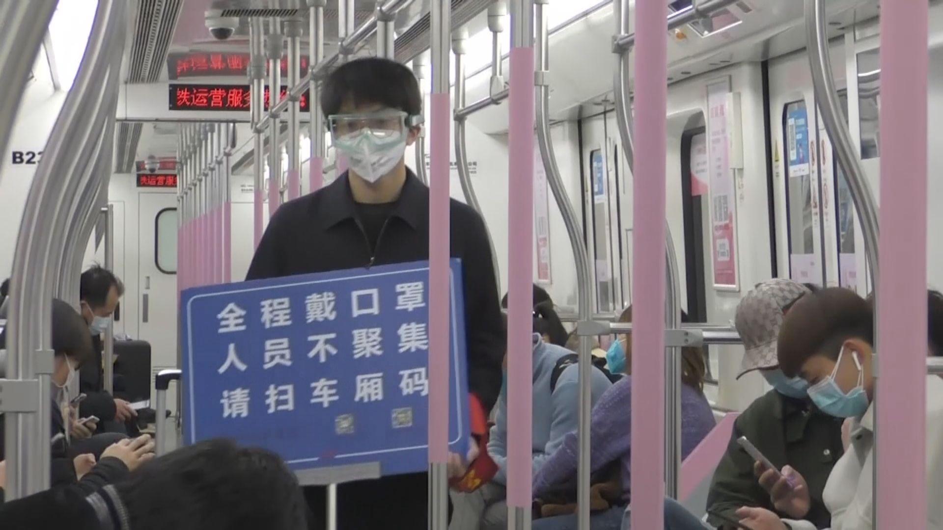 武漢下周三解封 當局要求各區續加強小區封閉管理