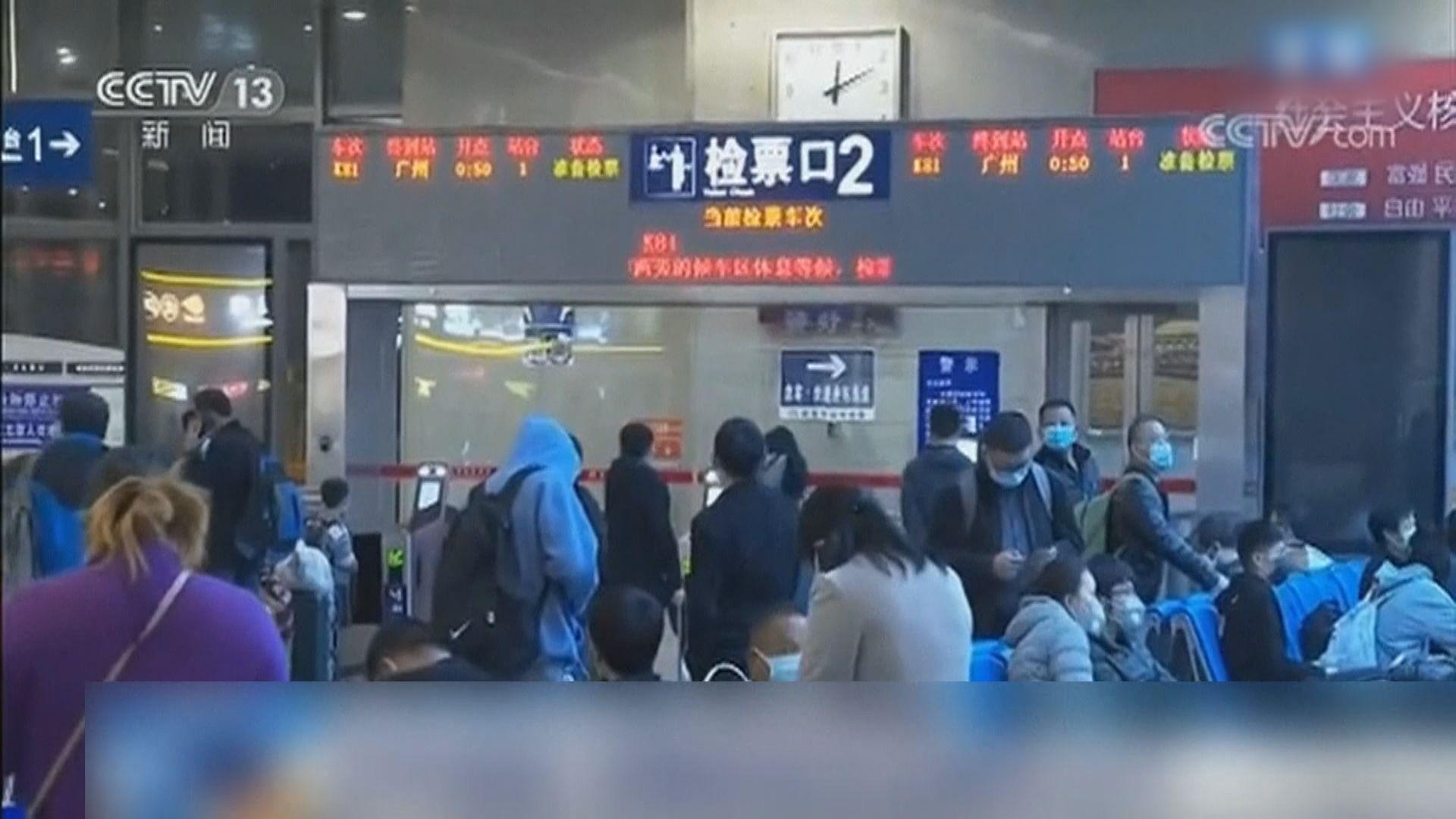 湖北武漢解封 料首日逾5.5萬人乘火車離開