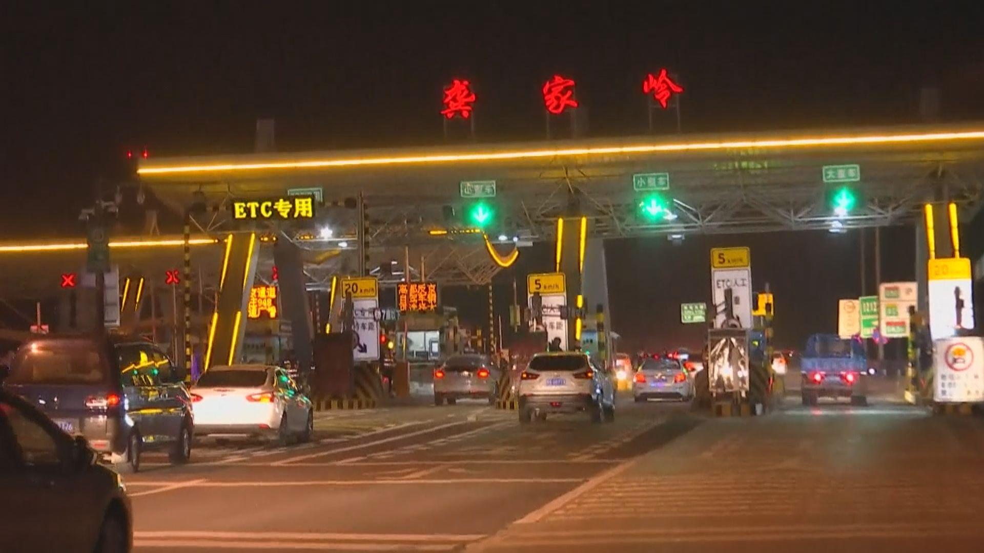 湖北武漢首日解封 世衛:宣布中國疫情受控為時尚早