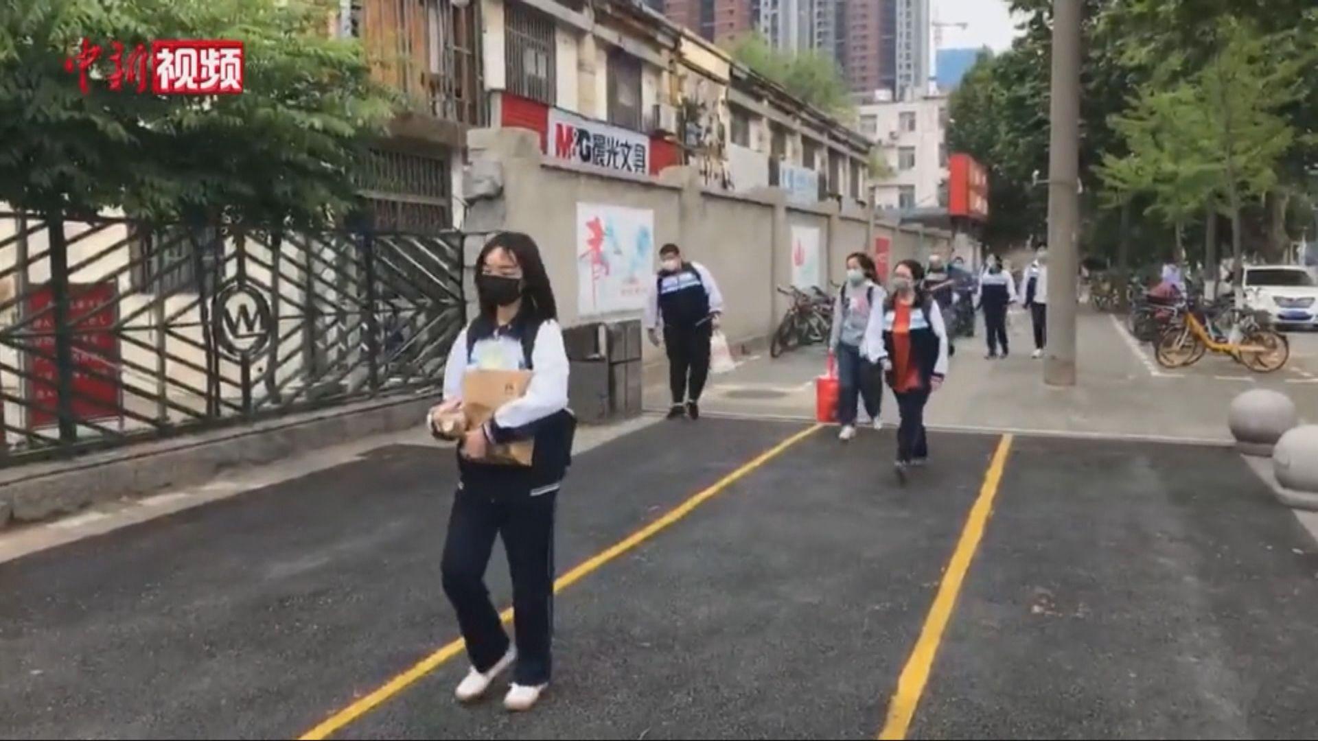武漢高中三年級學生復課 中央助高校畢業生就業創業