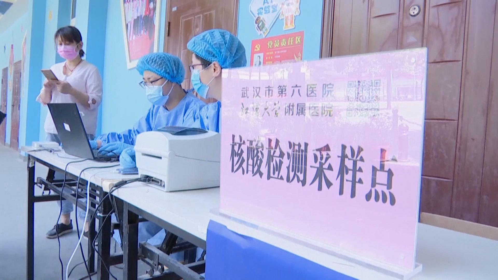 武漢全民篩查 發現至少有218名無症狀感染者