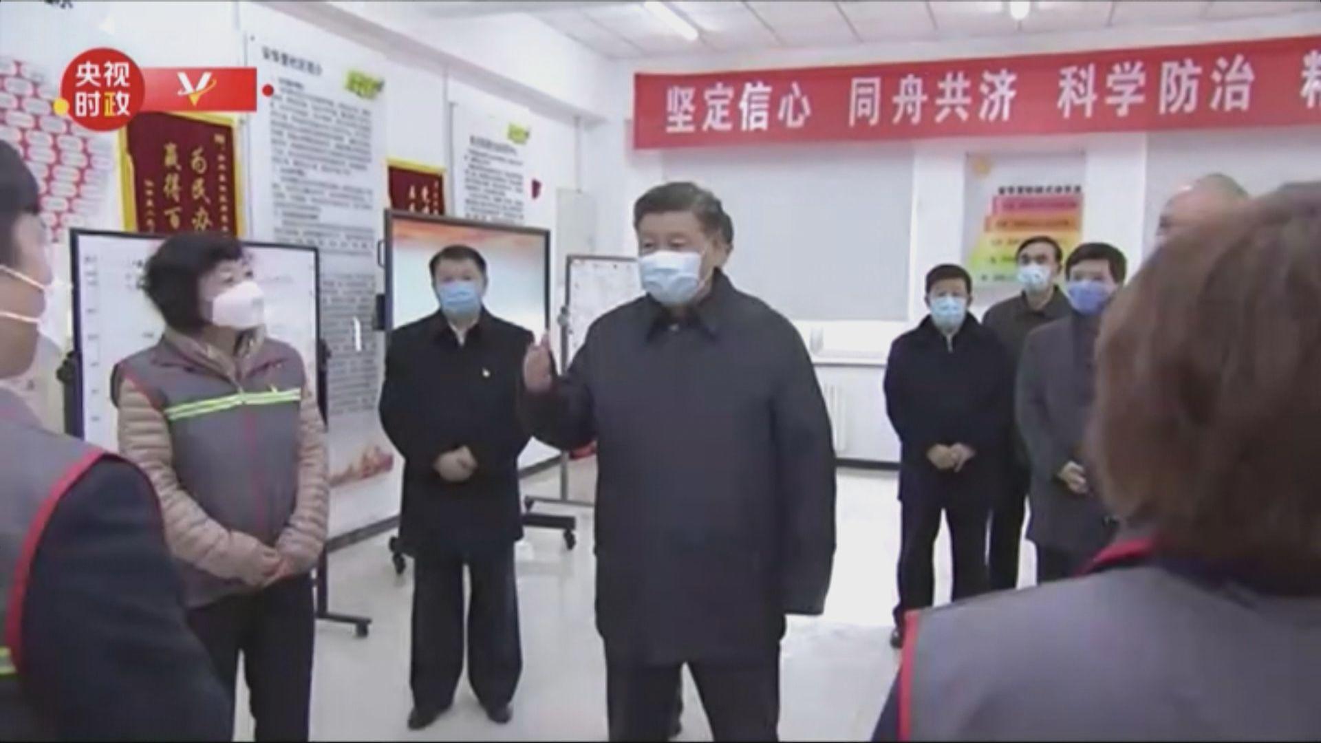 習近平到北京朝陽區了解疫情防控工作