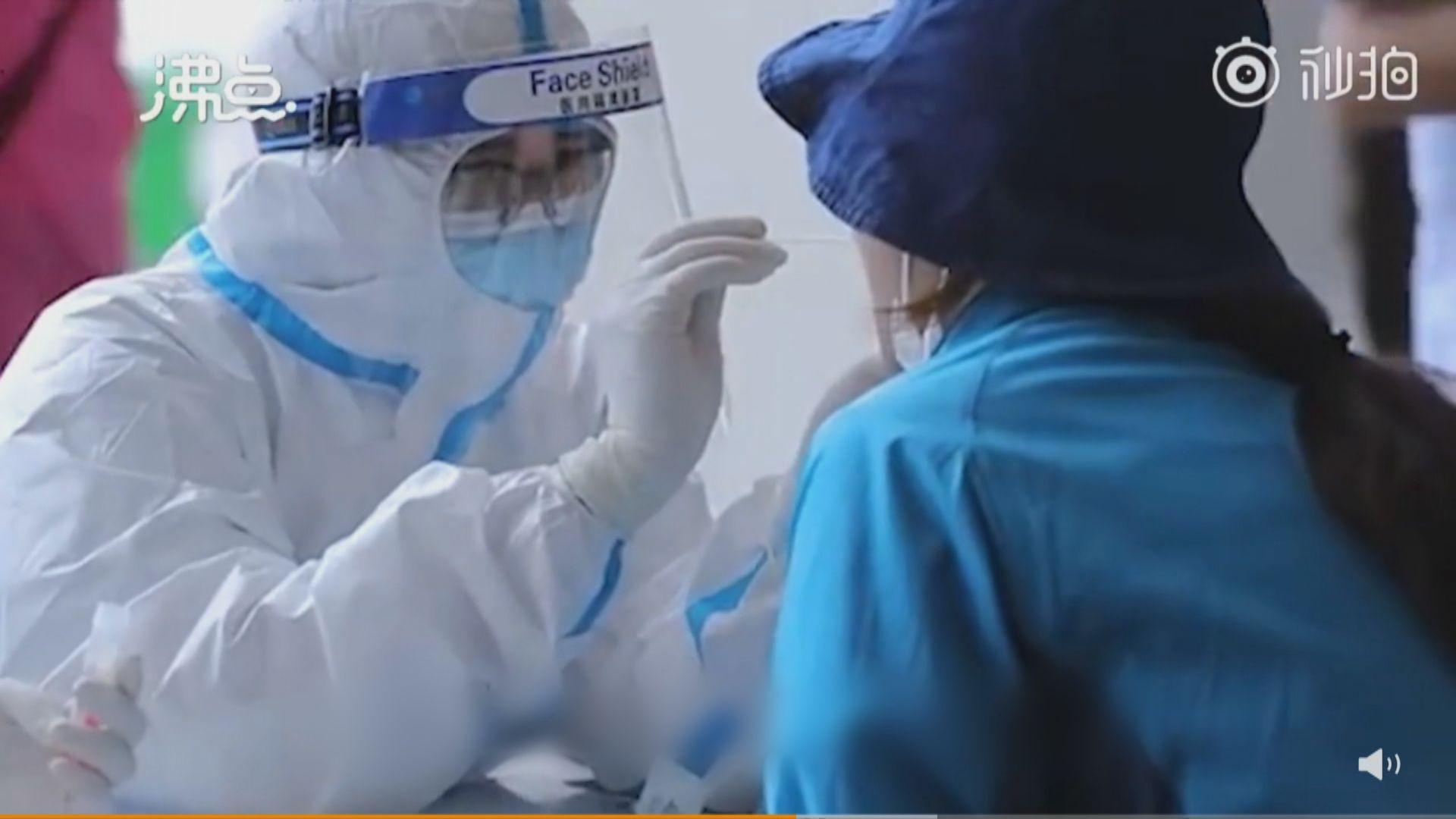 烏魯木齊新增7宗本土感染個案 全市展開免費核酸檢測