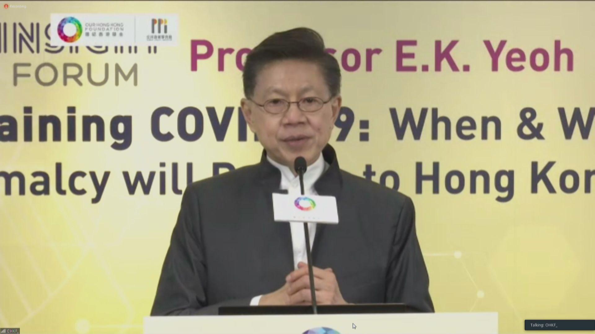 楊永強:本港過去兩周沒本地個案 繼續戴口罩作用不大
