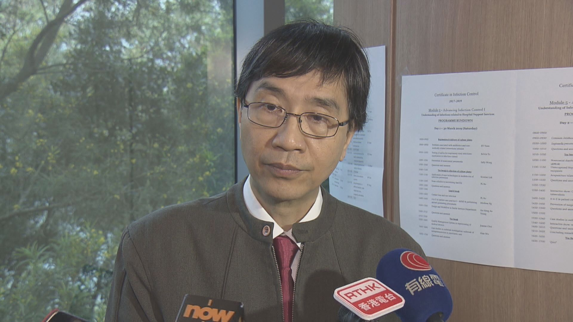袁國勇推測相隔四個月檢測再陽性患者屬二次感染 或成香港首例