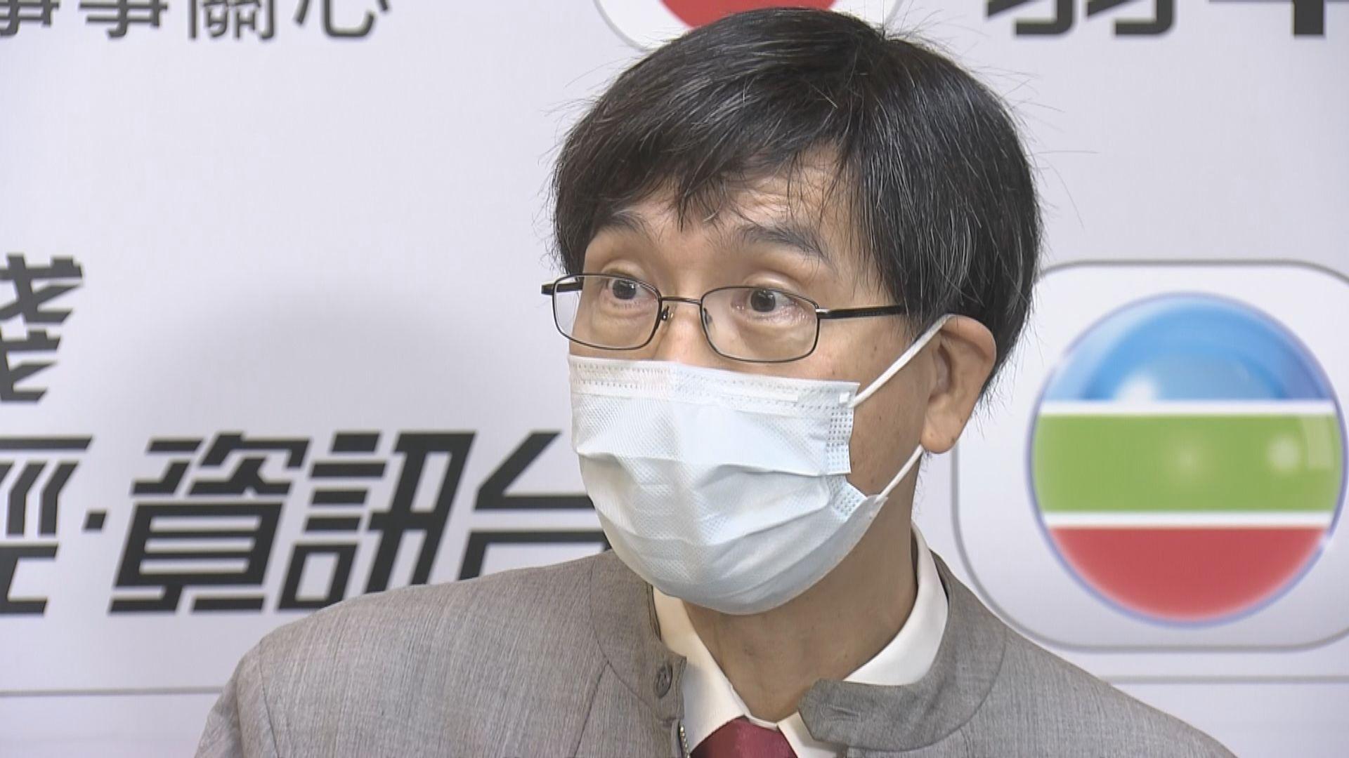 袁國勇:3%高危群組深喉唾液樣本檢測不到人類基因