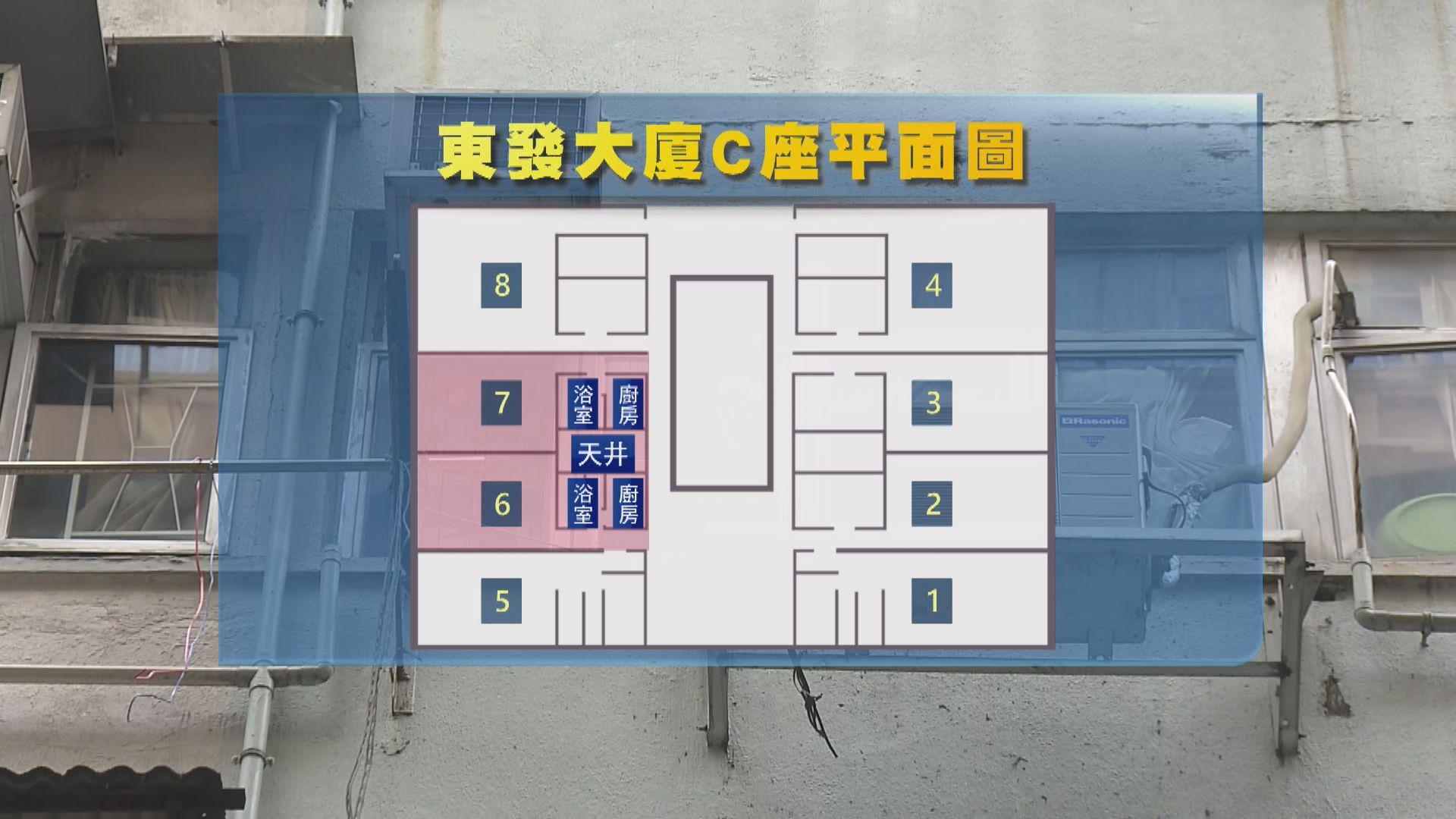 北角東發大廈C座6和7號室共同天井 相關住戶須撤離