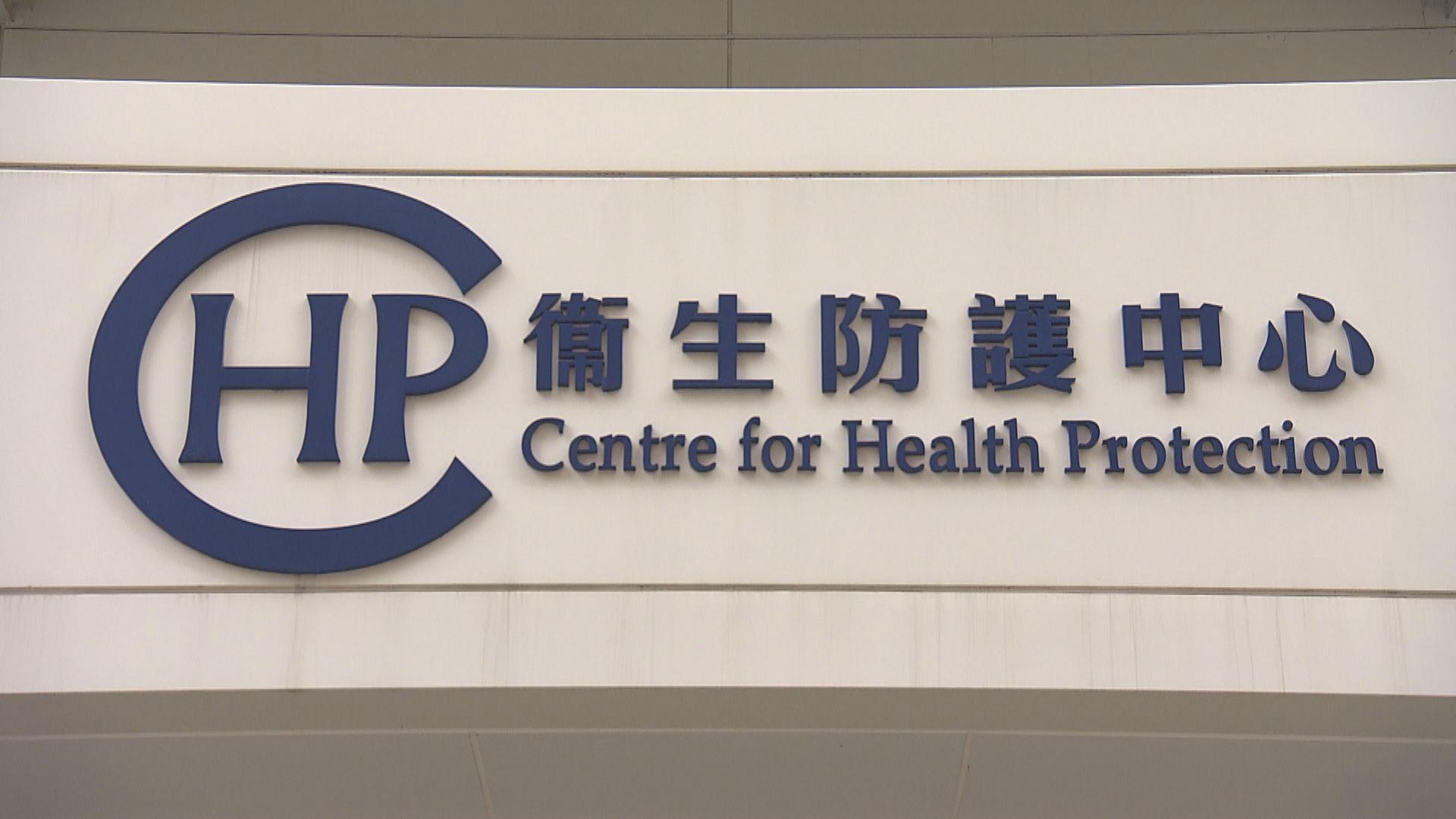 本港今日沒有新增新型冠狀病毒確診個案