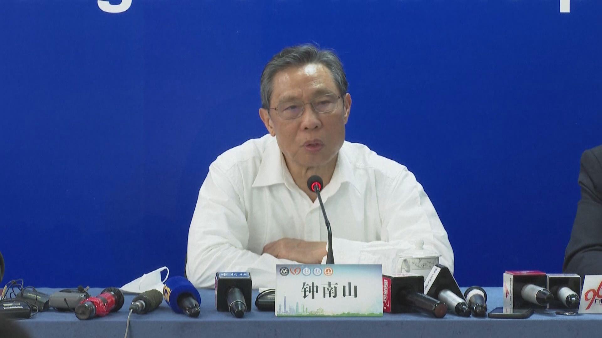 鍾南山團隊預測內地疫情將於四月底基本結束