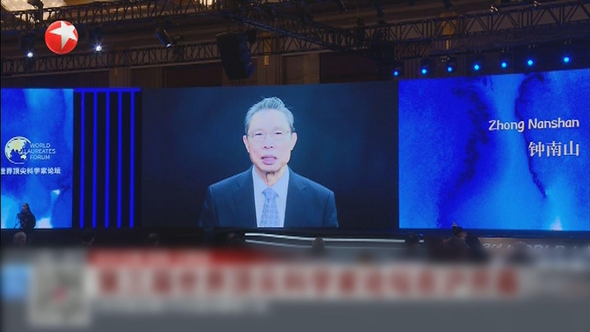 鍾南山:相信中國不會爆發第二波新冠疫情
