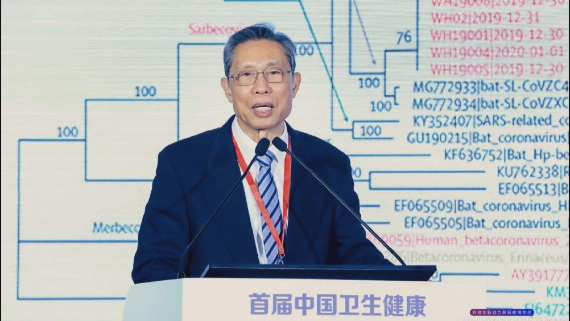鍾南山:香港急需進行全民核酸檢測