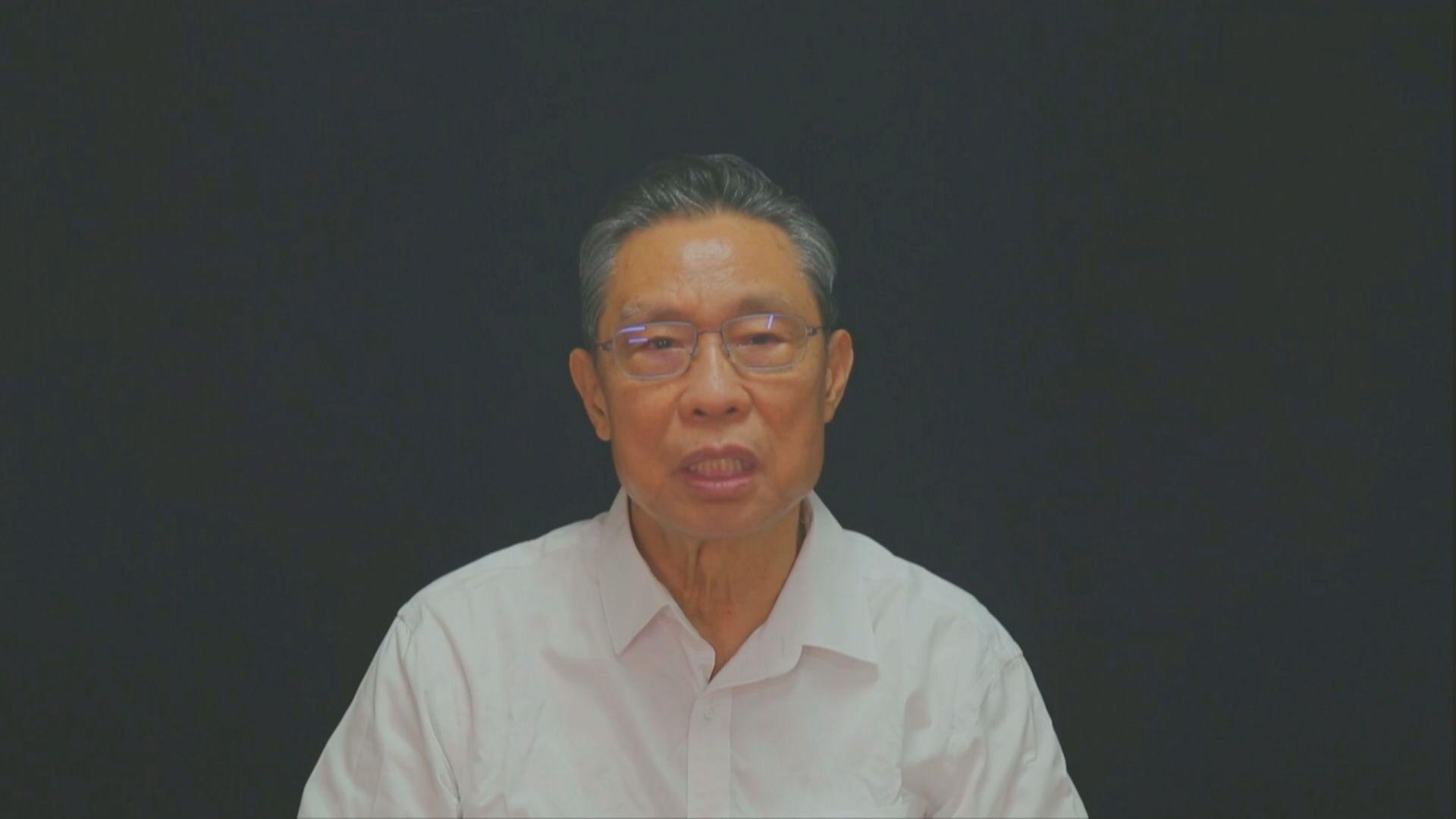 鍾南山指全球新一波疫情開始 倡各國設通報機制