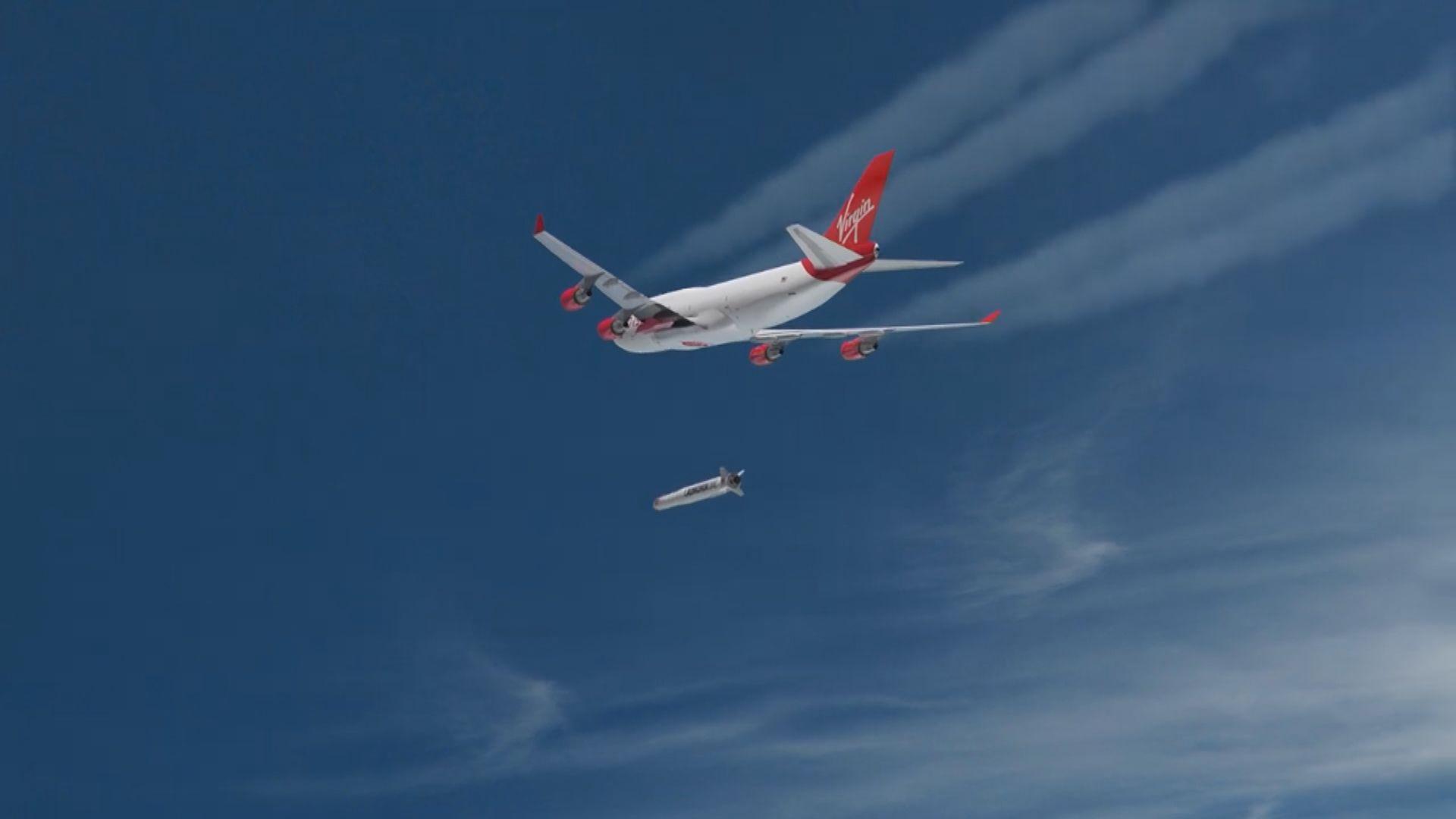 維珍軌道成功以空中發射火箭把人造衛星送入太空